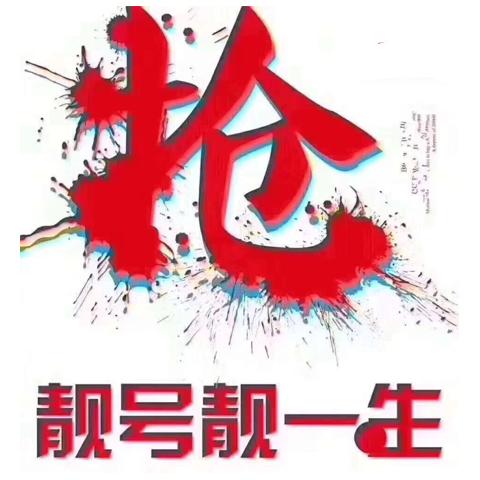 http://sem.g3img.com/g3img/shwanmei/c2_20190415161316_93428.jpg