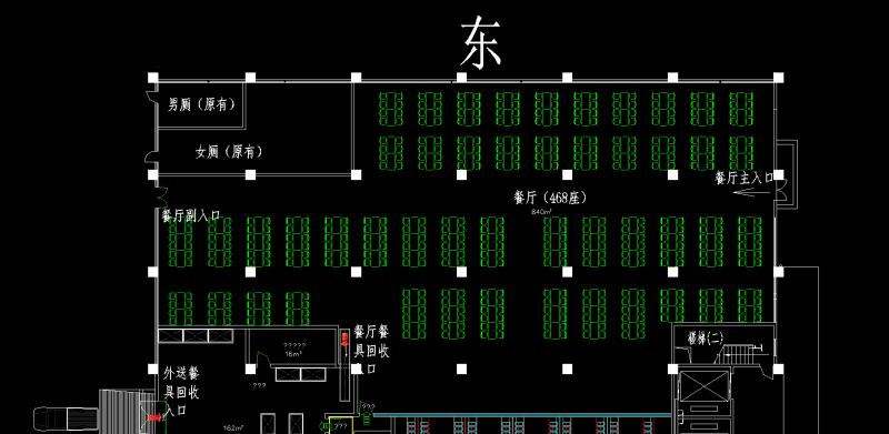 饭店员工结构图