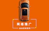 福建网络推广服务平台追求品质卓越,单三娅网游之谈笑江湖