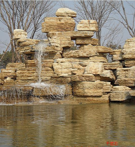 青岛四方崂山千层石厂家出售 嵩山园林景观色泽纯正 规格齐全