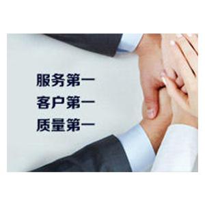 深圳注册广告公司需要前置许可吗?