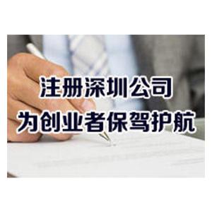 注册公司取得营业执照后还要做什么?