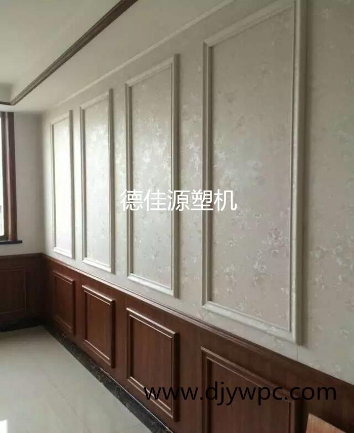 竹木纤维集成墙板风格多样。竹木纤维集成墙面主要分为木纹、大理石纹、壁纸纹等系列,每种 系列又包含多种花色,时尚靓丽,可以根据客户的要求直接定制。乳胶漆主要靠颜色调和,仅适 合简约装饰风格。壁纸的图案选择性多,可以营造装修风格,也能调整空间的层次感。 欢迎各位有意向的客户到我公司考察、洽谈! 联系电话:15192621269(李) 本条信息首发于 日照网;链接来源地址: http://www.