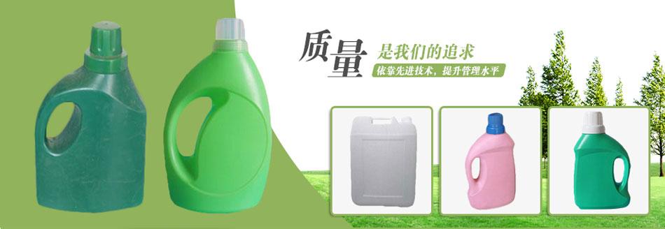 使用塑料桶来成装食用油