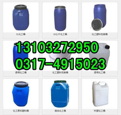 25升塑料桶生产厂家全心投入干事业