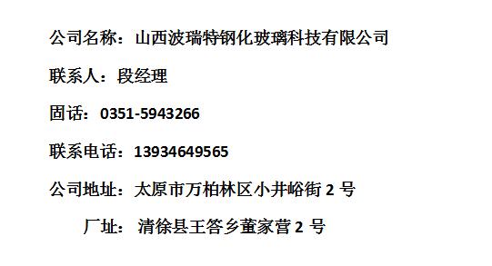 http://www.cnbli.com/xingyebiaozhun/21311.html