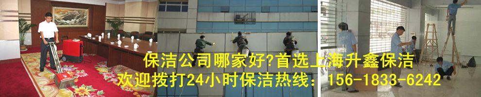 上海 壁纸 黄浦区/1、将大理石、花岗岩、水磨石地面有污渍的地方清洗干净。...