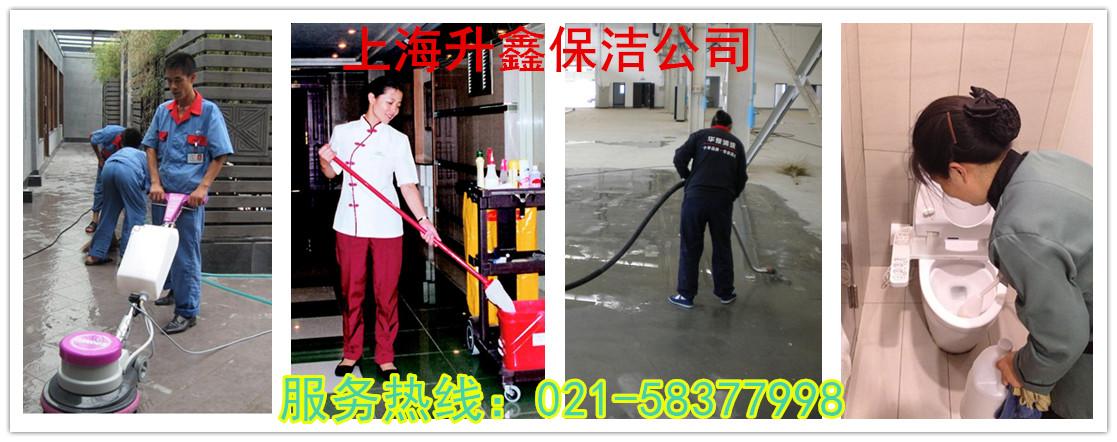 上海/为个人用户提供定时、定期的保洁服务(按每周或每月约定保洁...