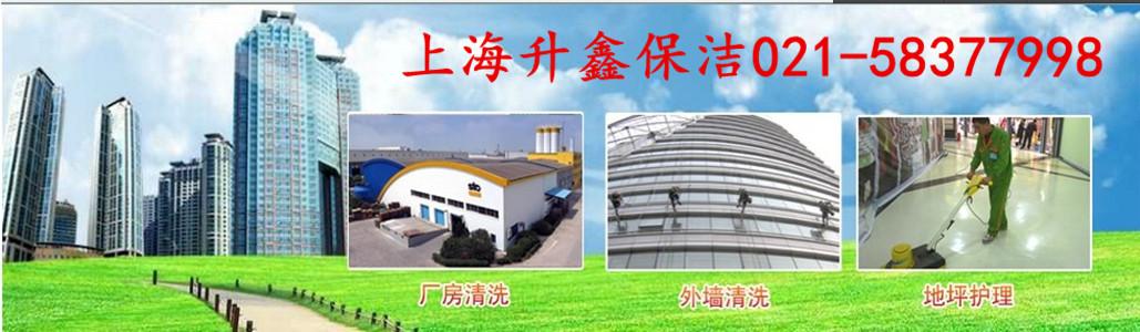 上海/7、让壁纸、壁布完全干透,为加快壁纸、壁布干透,可开动壁纸、...