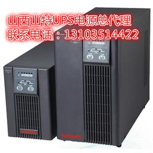 晋城深圳山特UPS电源 运城理士蓄电池 吕梁原装正品ups13103514422图片