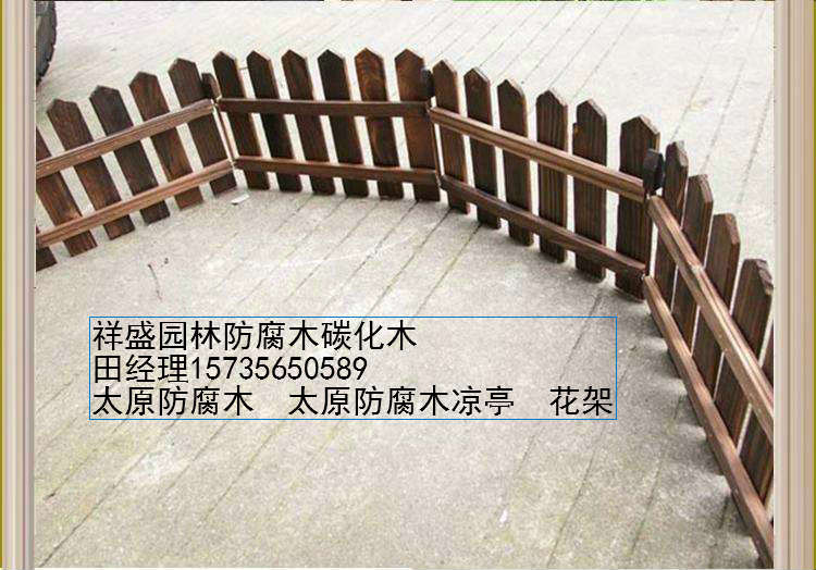山西防腐木栏栅,防腐木价格,防腐木配件-西楚机械手抱具花架图片