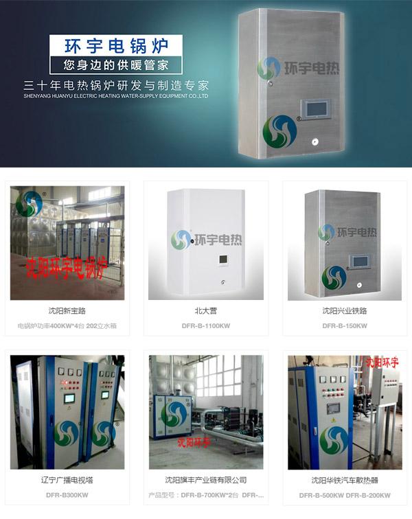 http://www.edaojz.cn/jiaoyuwenhua/232558.html