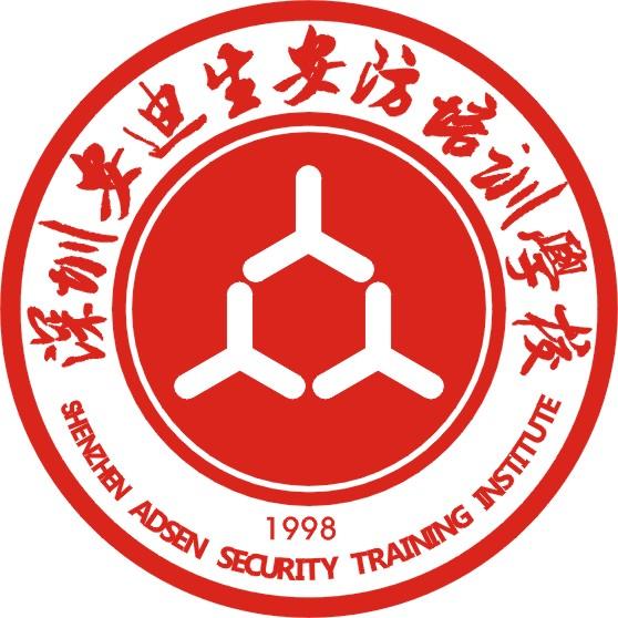 深圳IT培训、深圳网络工程师培训、深圳教育培训