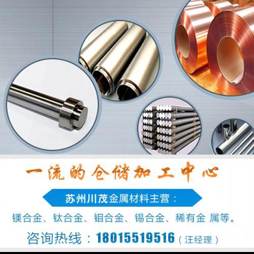 厂家直销高纯金属锗 金属锗价格 金属锗价格走势详情请骚扰