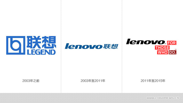 联想的新logo谁设计的 深圳著名品牌设计公司