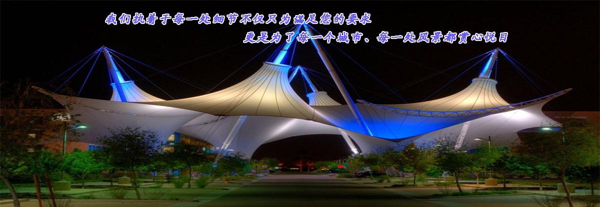 深圳恩和膜结构专业为客户量身度造充气膜结构