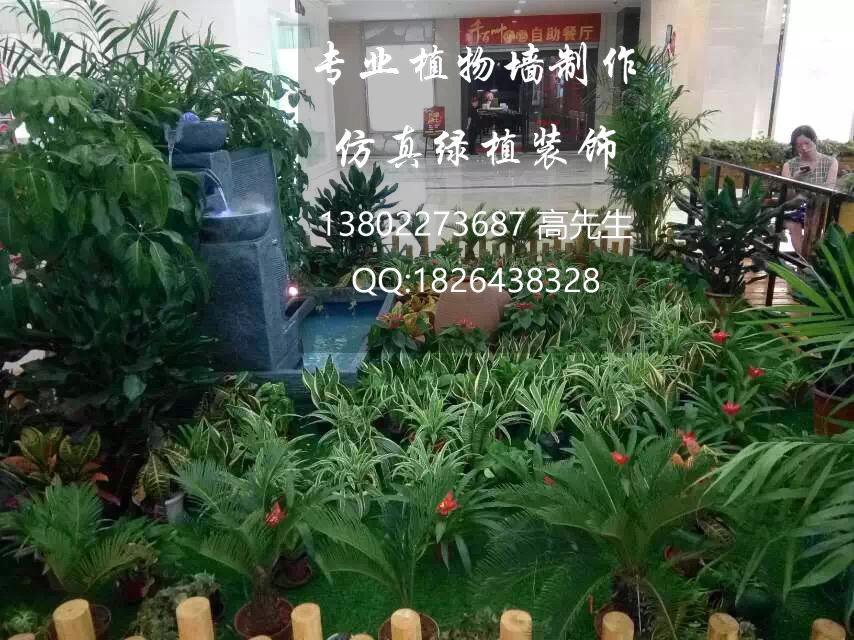 深圳仿真植物 仿真植物装饰设计 仿真树仿真花仿真植物工厂