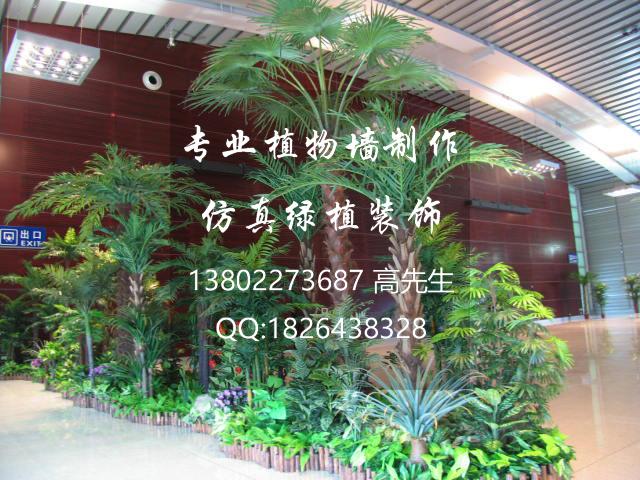 仿真树仿真花 仿真植物装饰设计 专业研发生产仿真植物
