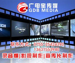 深圳专业企业歌曲制作公司服务创作共赢