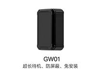 北京车辆GPS销售,实时GPS定位,GPS定位欢迎了解我们