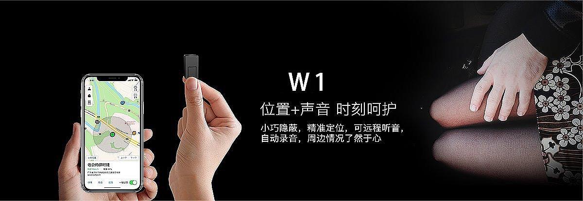 浙江衢州市北斗GPS定位服务公司,谷米抓好产品质量,必须从