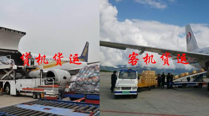 客机:顾名思义就是完全用来载客的飞机,也就是我们一般乘坐的航班。 有时客机也同时拥有飞机货仓,但由于空间限制货仓仅有约150立方米,不过主要用是来托运行李以及运输小件货物。 货机:用于载运货物的运输飞机,货机通常专指用于商业飞行的民用货运飞机。 货机种类: 1.制造时就已是货机。 2.