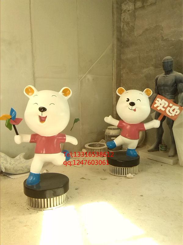 萌萌的卡通小熊玻璃钢雕塑幼儿园摆件