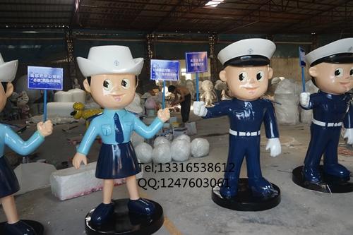 玻璃钢警察雕塑 卡通人物雕塑厂家