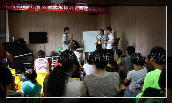 深圳萨克斯培训 乐器培训来陆廷荃爵士音乐中
