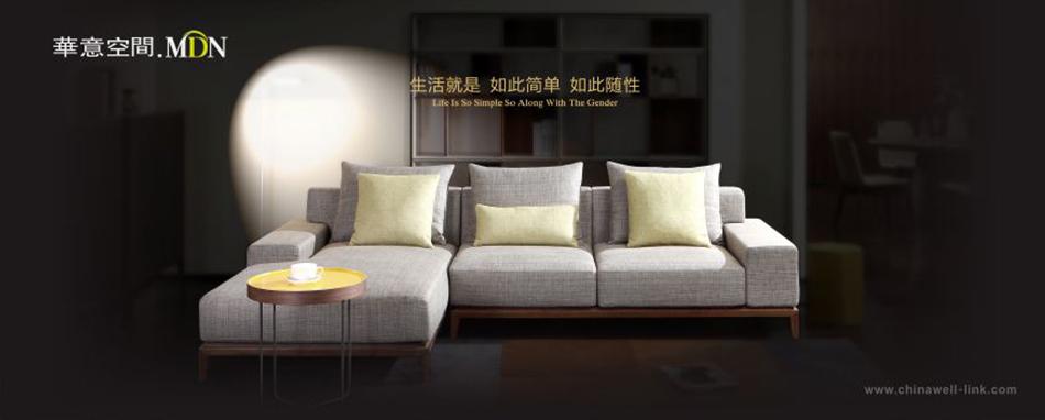 广东欧式沙发什么牌子好?选择华意空间让您放心无忧!图片