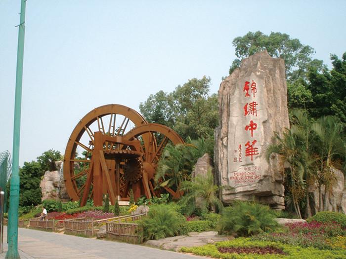 锦绣中华民俗村好玩_中国哪些地方值得旅游-东京哪些景点必去|中国10个值得去的城市 ...