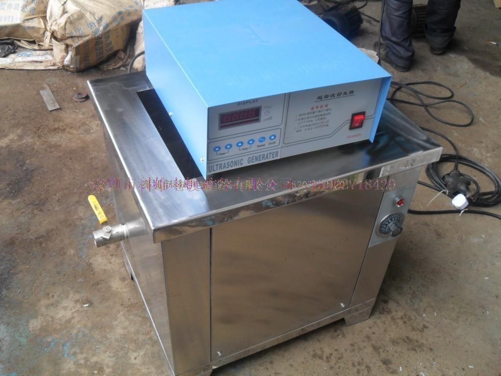 出售二手9成新超声波清洗机 72个振子