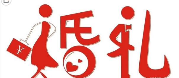 logo logo 标志 设计 矢量 矢量图 素材 图标 605_265