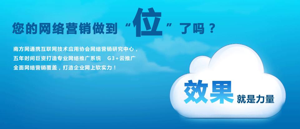 赣州网络营销推广策划 博网科技有限公司