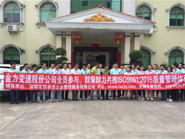 http://www.reviewcode.cn/yanfaguanli/68986.html