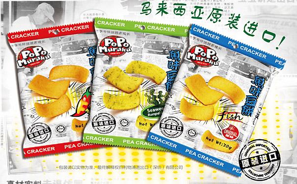 进口零食加盟_优客龙进口食品用品加盟更具发展的黄金产业
