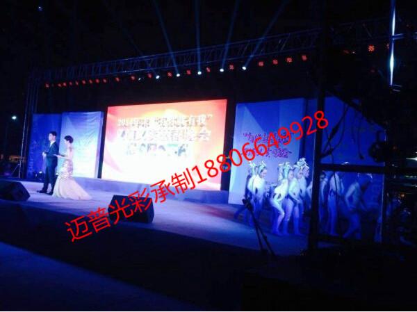 舞台LED租赁屏P6P5 P4P3LED租赁显示屏要多少钱