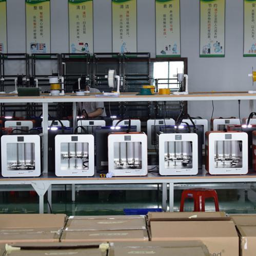 深圳打印机厂家批发价格