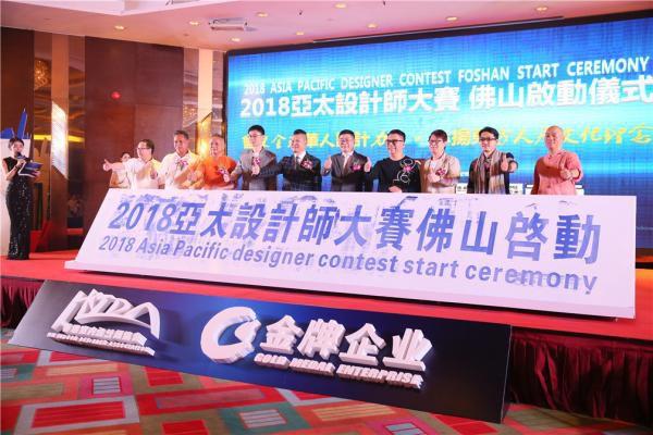 由香港室内设计师协会常务副会长陈杰,任清泉设计有限公司创始人任