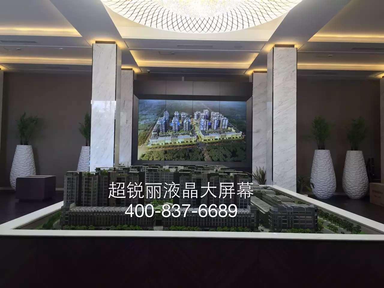 杭州异形拼接屏厂家 弧形拼接大屏 前维护拼接屏