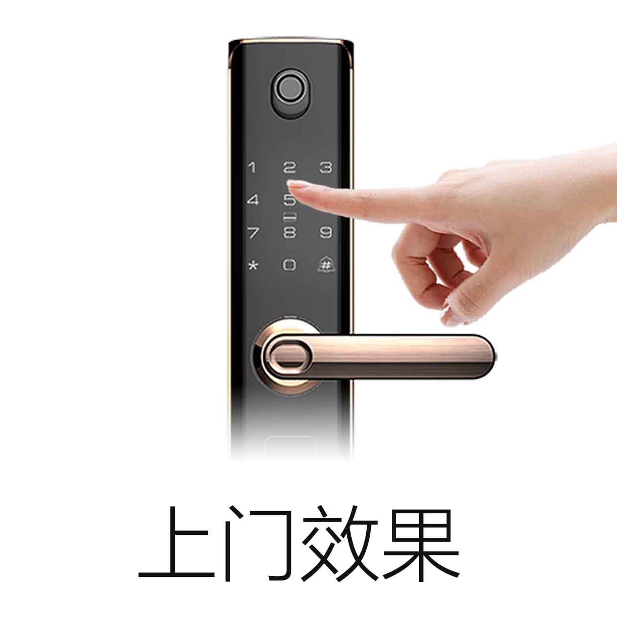 四川防盗锁厂家,赛文科技专注成就实力享誉全国