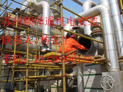 管道安装,流水线安装,钢结构安装,空调及通风工程,厂房装修及消防管道