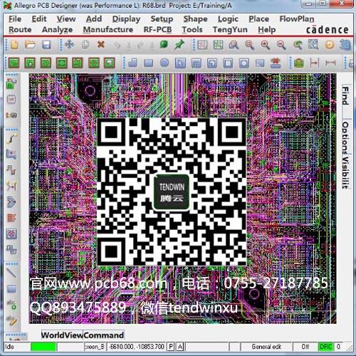 西安学Allegro高速PCB设计培训到哪里深圳腾云专注研