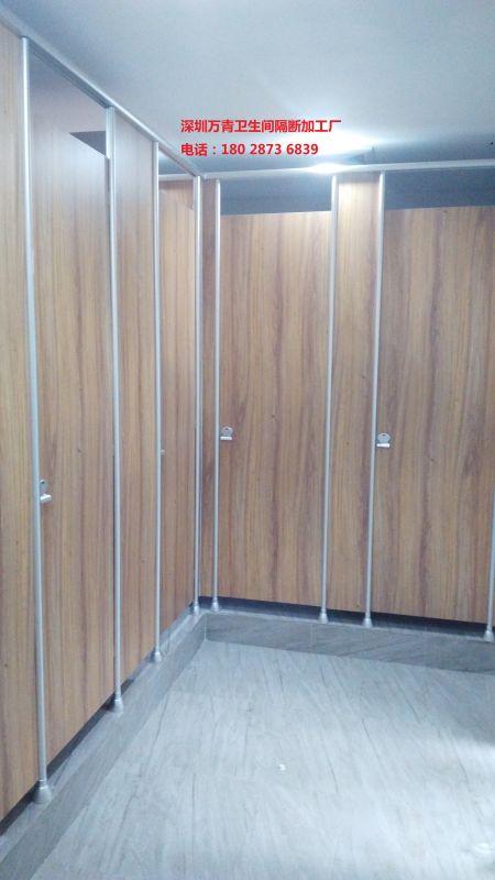 深圳万青木纹卫生间隔断的特点是什么?