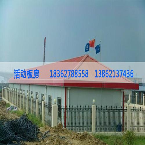 主要生产:轻钢别墅,活动板房,活动围挡,岩棉彩钢板 ,聚氨酯泡沫彩钢板