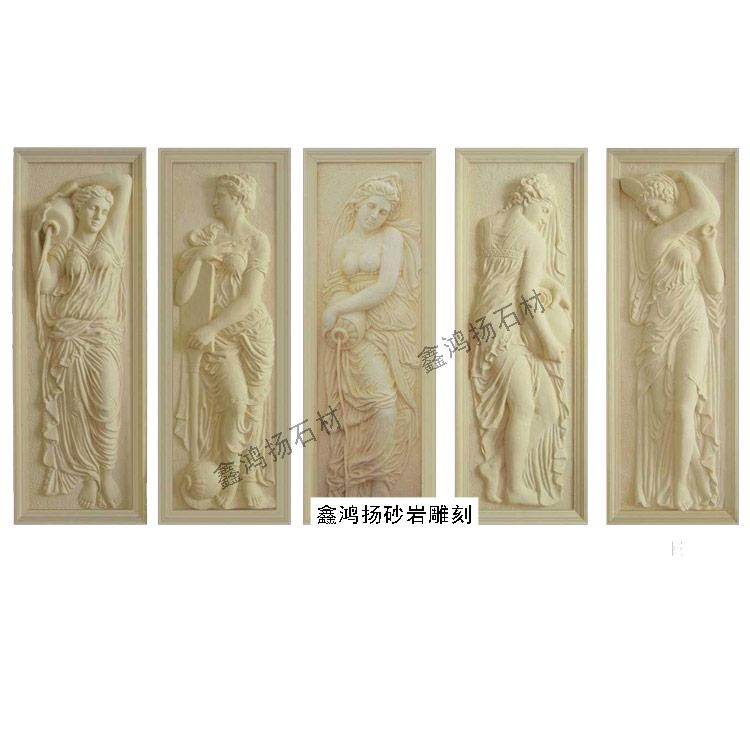 深圳坪山欧式砂岩浮雕画及石材雕刻产品生产专业厂家