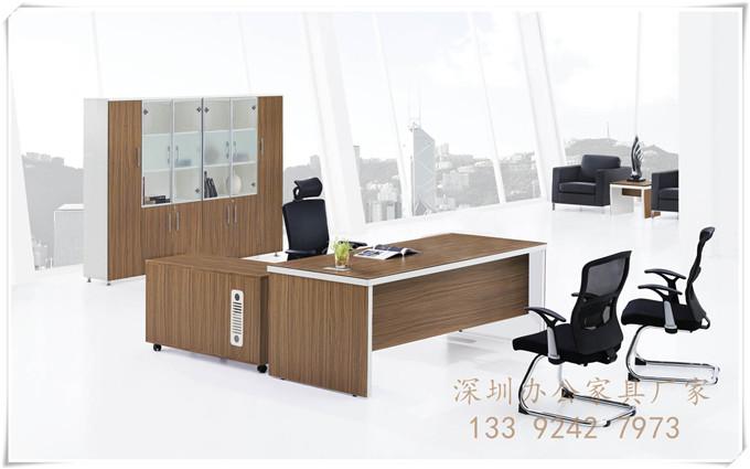 产品涉及多种系列,如:班台,班椅,屏风,会议桌,会议椅,办公沙发,茶几