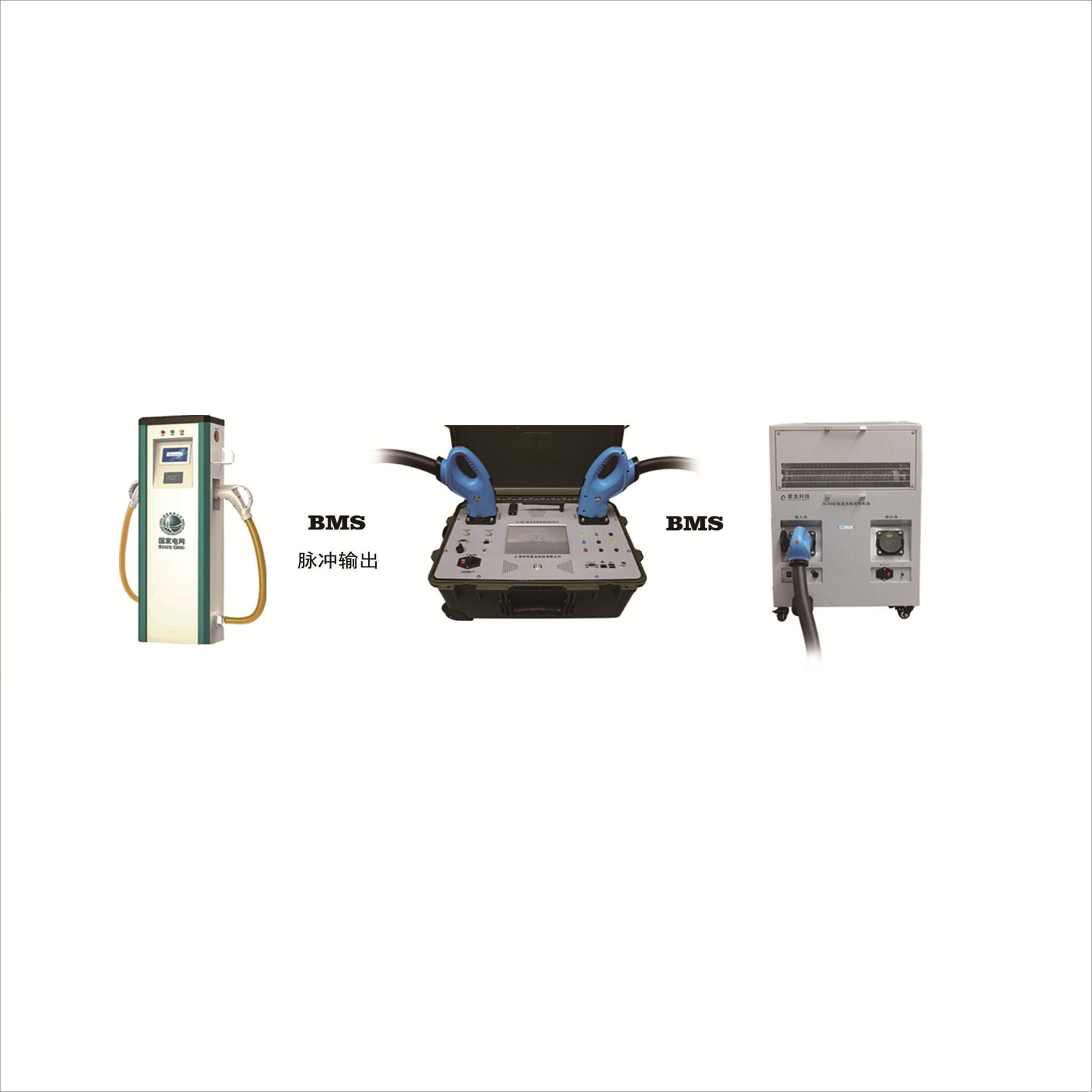 充电桩检测设备哪家好 深圳市星龙科技高清图片