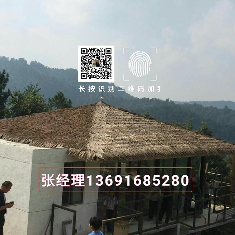 北京PVC茅草瓦 茅草瓦厂家直销,给您优质的产品,低廉的价格图片
