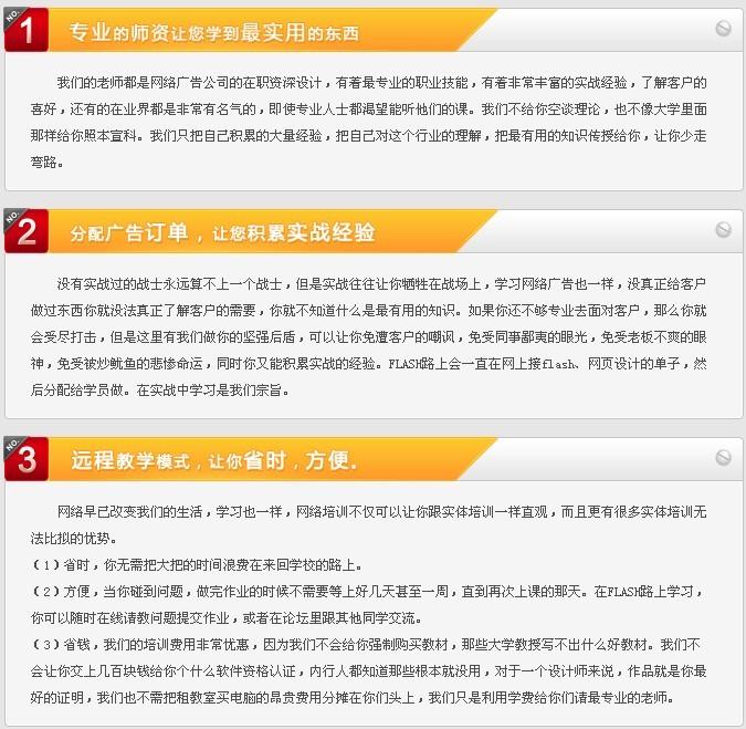 热点资讯天天网社图_... 热点 资讯 热点 资讯 播 视 ...